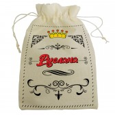 """Мешочек для подарка с именем """"Руслана"""""""