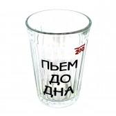 """Стакан граненый с надписью """"Пьем до дна!"""""""