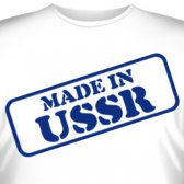 "Футболка ""Made in USSR"""