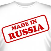 "Футболка ""Made in RUSSIA"""