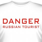 "Футболка ""DANGER! Russian Tourist"""