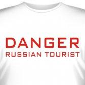 "Футболка ""DANGER! Russian Tourist"""
