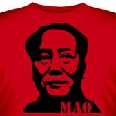 "Футболка ""Мао"""
