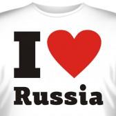 "Футболка ""I love Russia"""