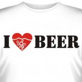 "Футболка ""I love beer (Я люблю пиво)"""