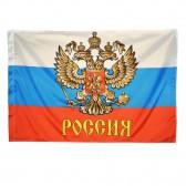 Флаг России (с Гербом и надписью)