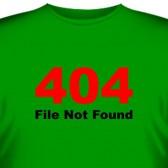 "Футболка ""File not found"""