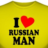 "Футболка ""I love russian man"""
