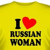 """Футболка """"I love russian woman"""""""
