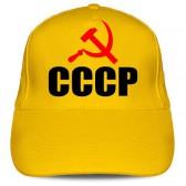Кепка «СССР»