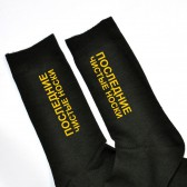 Последние чистые носки….