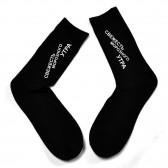 """Мужские носки с надписью """"Свежесть морозного утра"""""""