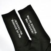 """Мужские носки с надписью """"Мы не воняем, мы пахнем..."""""""