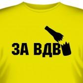 """Футболка """"За ВДВ"""""""