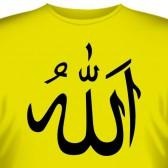 """Футболка """"Ислам-символ"""""""
