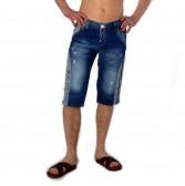 """Шорты джинсовые """"River Plate"""""""