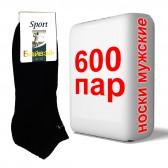 "Носки мужские ""Байвэй"", спорт -01, 1 мешок (600 пар)"
