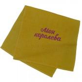 """Полотенце махровое с надписью """"Моя королева"""""""