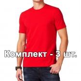 Комплект, 3 однотонные классические футболки, цвет красный