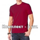 Комплект, 5 однотонных классических футболки, цвет бордовый