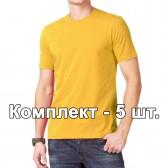 Комплект, 5 однотонных классических футболки, цвет желтый