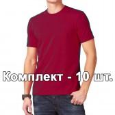 Комплект, 10 однотонных классических футболки, цвет бордовый
