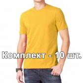 Комплект, 10 однотонных классических футболки, цвет желтый
