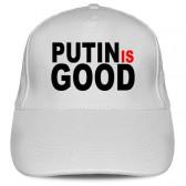 Кепка «Putin Is Good»