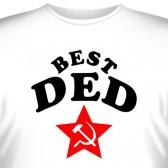 """Футболка """"Best DED"""""""