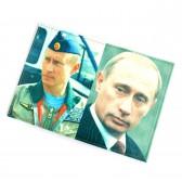 """Обложка для паспорта """"В.В. Путин"""" -03"""