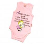 """Боди """"My Bunny"""" (pink)"""
