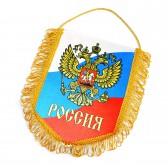 """Вымпел """"Герб России"""""""