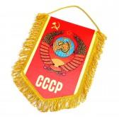 """Вымпел """"Герб СССР"""""""