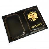 """Обложка для паспорта """"Герб России"""" (black)"""