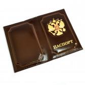 """Обложка для паспорта """"Герб России"""" (brown)"""