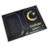 """Обложка для паспорта """"Полумесяц и звезда"""" (d-blue)"""