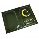 """Обложка для паспорта """"Полумесяц и звезда"""" (green)"""