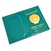 "Обложка для паспорта ""Russo Turisto"" (blue)"