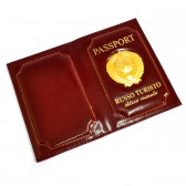 "Обложка для паспорта ""Russo Turisto"" (cherry)"