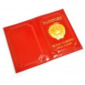 "Обложка для паспорта ""Russo Turisto"" (red)"