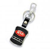 """Брелок на автоключи с логотипом """"KIA"""""""