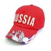 "Кепка-бейсболка ""Russia"" с вышивкой (red)"