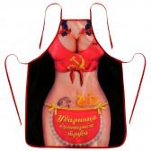 """Прикольный фартук """"Ударница кулинарного труда"""""""