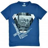 "Футболка ""Rock Style"" (blue)"