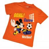"""Футболка детская """"Goal! Curve! Strike!"""""""