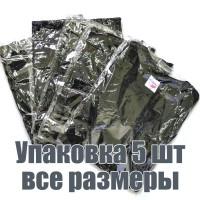 Упаковка футболок, 5 шт, 5 размеров (Черный)