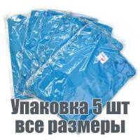 Упаковка футболок, 5 шт, 5 размеров (Бирюзовый)