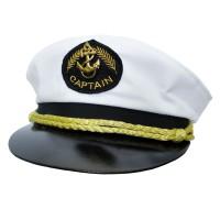 """Фуражка капитана """"Captain"""""""