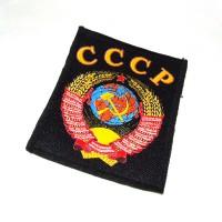 "Нашивка ""Герб СССР"""