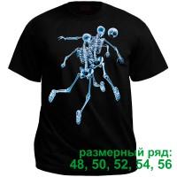 """Футболка """"Скелеты в футболе"""" (размерный ряд)"""